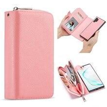 多機能ジッパー財布サムスン注 10 10 + 9 8 S10 S10 プラス S9 S8 S7 エッジ取り外し可能なフリップケース電話バッグ