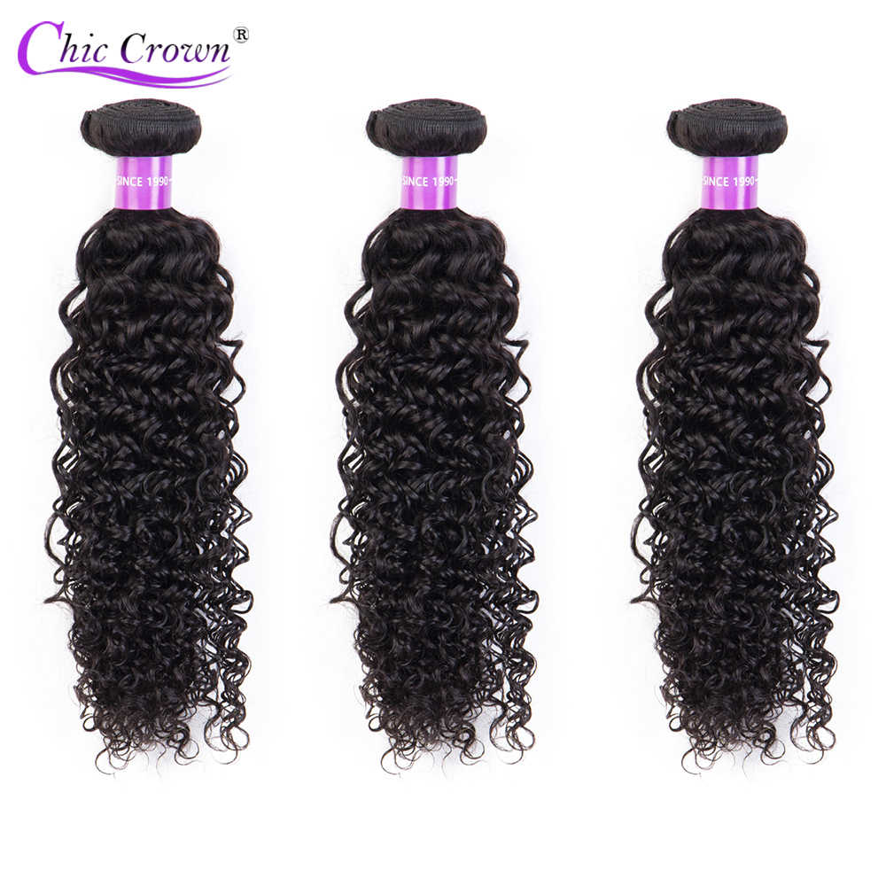 Brazilian Kinky Curly Bundles With Closure 3 Bundles Human Hair With Closure Chic Crown Mink Hair Weave Bundles With Closure