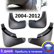 Щитки от грязи для Skoda Octavia 2 A5 Saloon Estate Combo 2005 - 2012 2006 2007 2008 2009 2010 2011