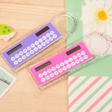 1pc Mini Calculator 10cm Ruler Ultra-thin Solar Energy Multifunction Calculator for Children School Office Supplies Random Color