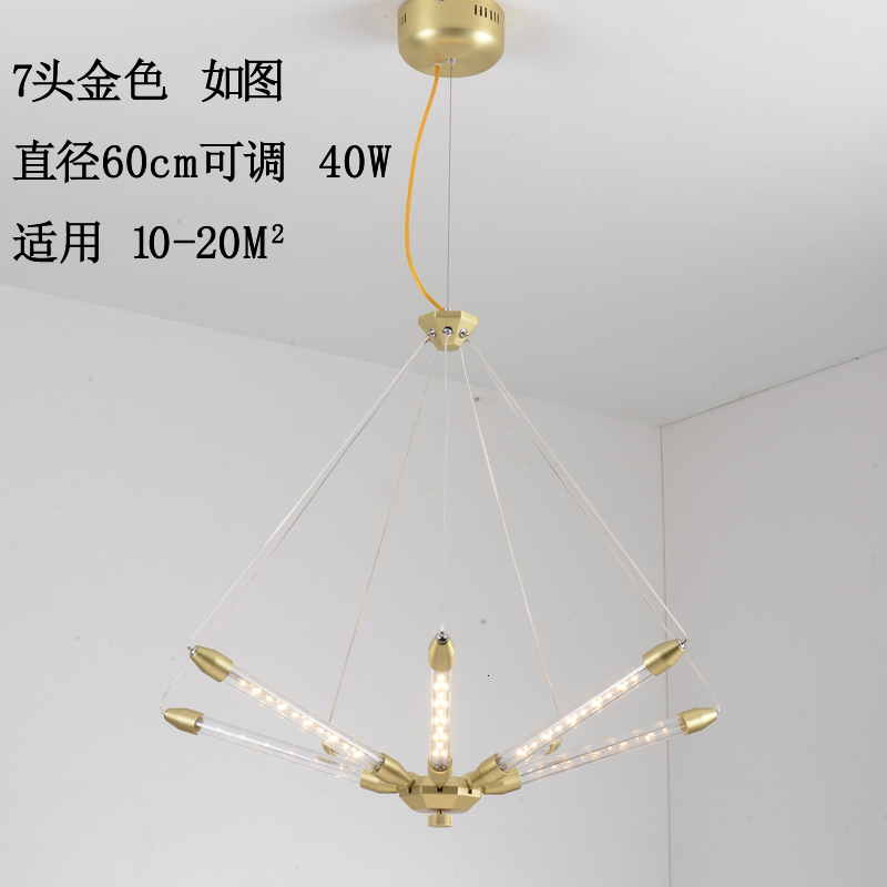Nordic Wrought Iron Chandelier Postmodern Electroplating Gold Bronze Geometric Line Pendant Lamp Bedroom Dining Room Suspension