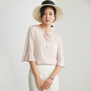 [New product] Jin Ju spring an