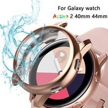 Funda de silicona suave para reloj Samsung Galaxy watch active 2, cubierta protectora de pantalla de 40mm y 44mm