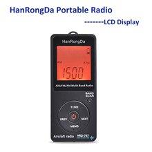 HanRongDa راديو محمول الطائرات الفرقة استقبال FM/AM/راديو الهواء العالمي الفرقة ث/شاشة الكريستال السائل قفل زر راديو جيب مع سماعة