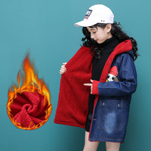 купить Winter girls denim coat Children Clothes Long Sleeve Kids simier Coats For  Hooded Jackets For girls Clothes 5 6 7 8 11 12 Years по цене 1929.19 рублей