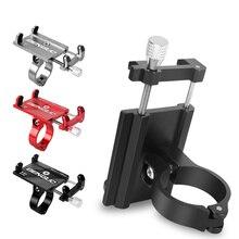 Soporte de teléfono de aluminio para bicicleta para teléfono inteligente de 3,5-7 pulgadas Soporte ajustable soporte de teléfono para bicicleta al aire libre soporte GPS soporte para bicicleta