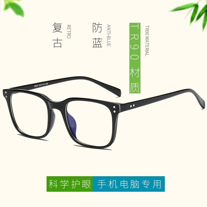 Roupai anti azul luz radiatio computador óculos de jogos masculino feminino bloqueador óculos de proteção ray lentes para computadora