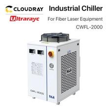 Ultrarayc S&A Fiber Water Chiller for 2000W Laser Cutting Machine CWFL-2000 Series