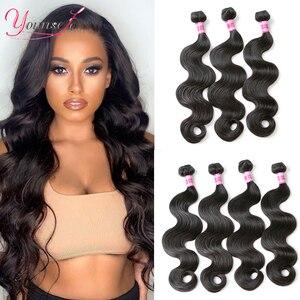 Brazilian Body Wave Hair Weaves 1/3/4pcs Bundles Human Hair 100% Remy Hair Extension Younsolo Body Wave Bundles Natural Color