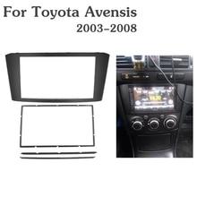 כפול 2 דין רכב רדיו Fascia עבור טויוטה Avensis מסגרת פנל סטריאו פנים צלחת אודיו לוח Facia דאש הר ערכה מתאם לקצץ