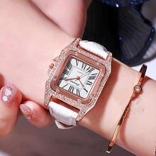 Женские часы с бриллиантами Звездное квадратный циферблат браслет