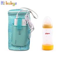 Usb 哺乳瓶ウォーマーヒーター絶縁バッグ旅行カップポータブル車のヒーターでドリンク暖かいミルクサーモスタットバッグ飼料新生児