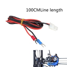 3D Printer Parts Power Cable Heated Bed Line Wires Soft Silicone 17AWG silicone riscaldatore coperta 380x380mm 220 380 v 1500w 3d stampante silicone heated bed electric heater