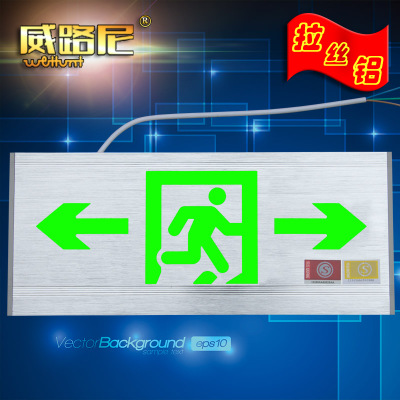Single Face Wiredrawing Aluminum LED Safety Exit Indicator Lamp  Wall Hanging Fire Emergency Light Charging Evacuation Sign Lamp