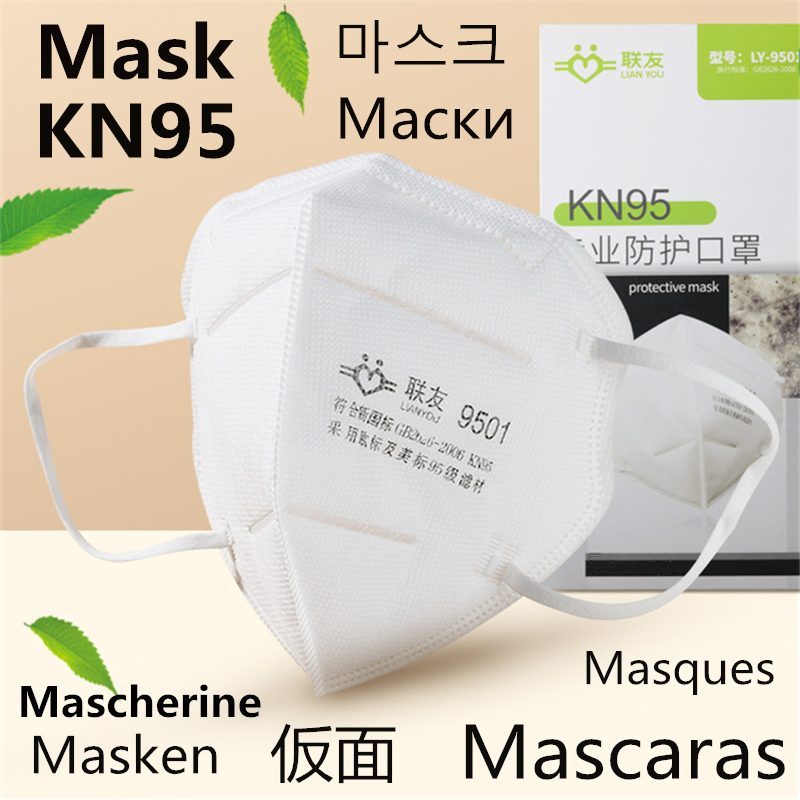 KN95 Mask 4 Layers Structure Filtration Masks Anti Dust Anti Flying Saliva Mascherine Antivirus COVID Filter Safety Protective