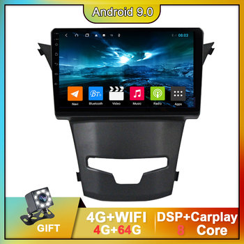 OKNAVI Android 9.0 Car Navigation GPS For SsangYong Korando 3 Actyon 2 2013 - 2017 Multimedia Player Radio 2 Din No DVD WIFI Cam image