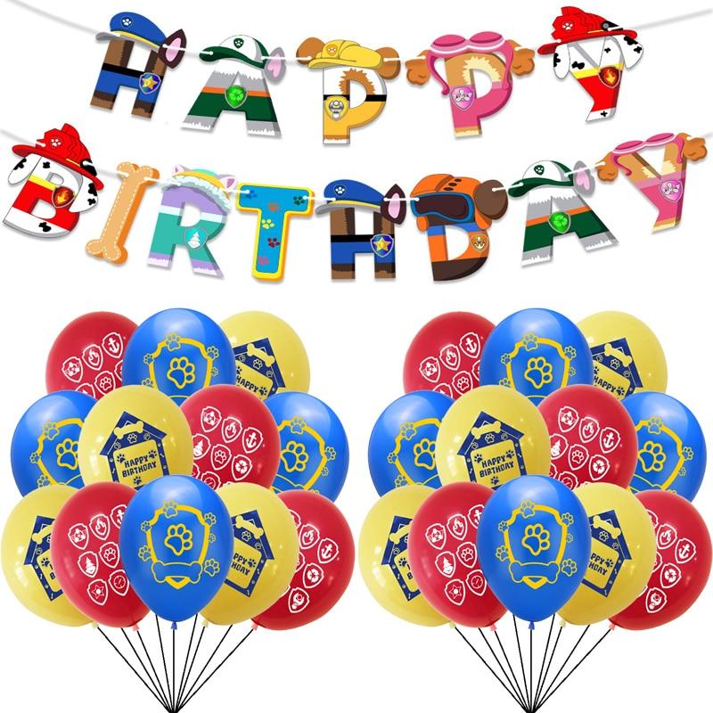 1 комплект мультфильм проверенные латексные шары животное собака баннер на день рождения с перебирали баллоны вечерние украшения с флагом ...