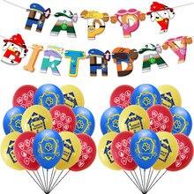 1 conjunto dos desenhos animados balões de látex patrulhado animal cão feliz aniversário banner pawed ballons decoração de festa bandeira do miúdo menino presente da menina brinquedo