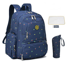 Large Capacity Maternity Backpack Nappy Diaper Backpacks For Travel Multifunctional Mother Mummy Mom Baby Bebe Bags Maternidade fashion shoulder multifunctional large capacity mummy pack mother and baby outside backpack mama pack womens pack mother bags