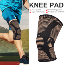 1pc Knee Pad Brace Elastic Leg Support Compression Knee Sleeve Non-Slip for Sports Riding Protection Workout Arthritis Relief
