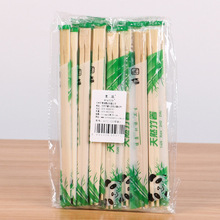 Tableware Chopsticks Bamboo Disposable Restaurant Chinese Wood Wrapped Kitchen-Gadgets