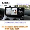 Écran de protection pour Mercedes Benz R300 R320 R400 2012 ~ 2014 | Mise à niveau pour écran Original avec Support Panorama 360