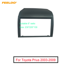 FEELDO รถ2Din สเตอริโอ Fascia กรอบสำหรับ Toyota Prius 2003 2009วิทยุแผ่น Dash ติดตั้งชุด