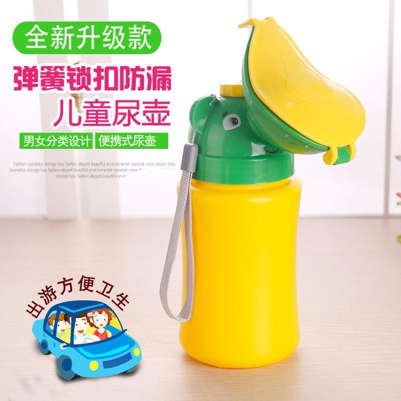 Infants Car Mounted Urinal Portable Urinal Men And Women Baby Chamber Pot Portable Chamber Pot Children Chamber Pot