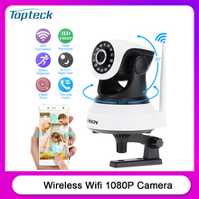 Security-Camera Kkmoon P/t-Webcam Wireless Wifi Ip-Network 1080P 2MP AP HD H.264 Home
