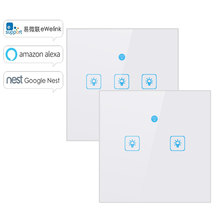 90-250V 2A White WiFi APP Touch Control Wall Light Switch 1/2/3 Gang Panel Wall Touch Light Switch Smart Google Home with Alexa(China)