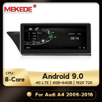 2020 top! 10.25android 9.0 Car Multimedia radio for Audi A4L B8 A5 2009-2017 with 8 cores 4GB+64GB 4G LTE wifi gps navigation image