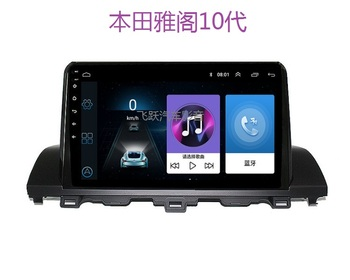 9 octa core 1280*720 QLED screen Android 10 Car GPS radio Navigation for Honda Accord 2016-2019 with 4G/Wifi OBD image