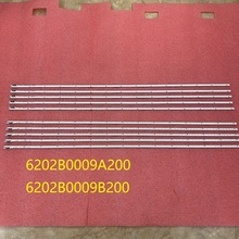 5set=10pcs LED Backlight strip For Sharp LCD-6553A PANASONIC TX-65EX700B 6202B0009A200 6202B0009B200 V650DJ4-KS5 VLED_2 VLED_1