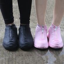 2020 봄 패션 재사용 가능한 신발 커버 방수 지퍼 커버 신발 남자/여자 레인 신발 커버 방수