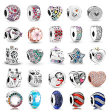 NEW Love Heart Rainbow Tree Men Silver Charms Beads Fit Pandora Bracelets & Necklaces DIY Making Fashion Jewelry Accessories(China)
