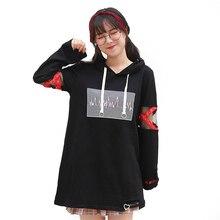 Koreaanse Vrouwen Lolita Lange Hoodies Vrouwen Sweetshirts Japanse Harajuku Fashion Kawaii Gothic Grafische Wit Sweatshirt Met Hart