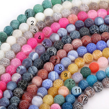 6MM/8MM/10MM Round Matte multicolor Frost Agates Natural Semi-precious stones Loose Beads DIY necklace Jewelry Making