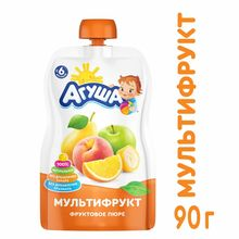 Пюре Агуша мультифрукт пауч 90г с 6месяцев