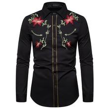 PUIMENTIUA New Mens Casual Fashion Long-sleeved Shirt Sweatshirt Clothing Slim Embroidery Pattern Cotton