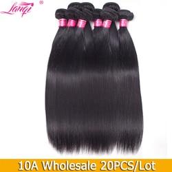 Lanqi 10 А класс оптовая продажа прямые волосы, пряди из 100% человеческих волос, пряди для наращивания, бразильские волосы, пупряди для плетения