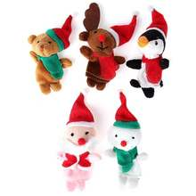 5pcs/ Set Finger Puppets Toys Christmas Santa Claus Snowman Baby Stories Helper Fingers Kids Xmas Gift Hot Sales(China)