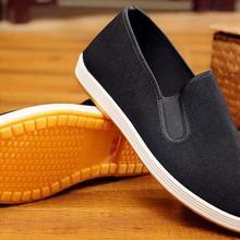 Wushu Shoes Sneakers Shaolin Kung-Fu Taiji Martial-Arts Monks Zen 9style Lay Tai-Chi