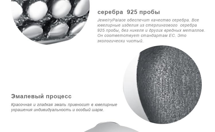 DZ326000-XQ-RUS_03
