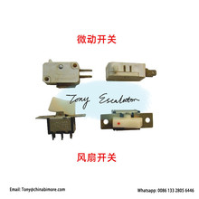 Elevator Switch TOEC-40