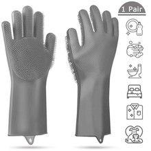 1 пара перчаток кухонные силиконовые чистящие перчатки волшебные силиконовые перчатки для мытья посуды щетка для домашнего хозяйства резиновый инструмент для чистки кухни