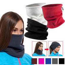 цена на Multifunctional Thermal Polar Fleece Scarf Neck Warmer & Beanie Hat Winter Warm Face Mask Women Men Outdoor Winter Cap