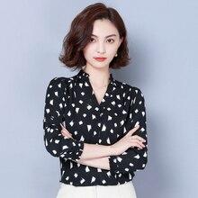 Женская рубашка с v-образным вырезом и длинным рукавом, новинка весны, Корейская тонкая модная шифоновая рубашка
