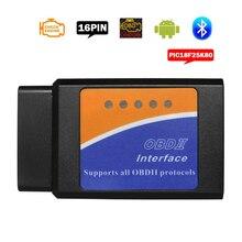 ELM 327 V1.5 OBD2 escáner para coche ELM327 Bluetooth OBDII Auto herramientas de diagnóstico ELM 327 OBD 2 motor lector de código para Android