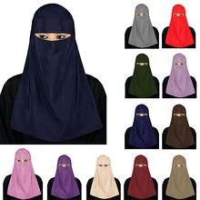 Hijab muçulmano véu islâmico burqa burka niqab nikab feminino cor sólida lenço de amira capa de lenço de oração árabe hijab