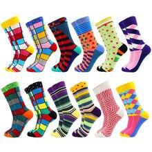 Новинка красочные полосатые повседневные мужские носки модные